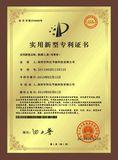 节电器实用新型专利证书