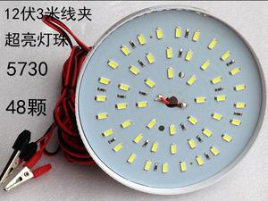 LED灯泡(带夹子)