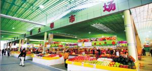 水果批发市场(已使用)